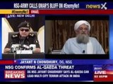 NSG DG Press conference: ISIS-Qaeda combined threat on India