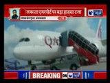 Qatar Airways Plane at Kolkata Airport hit by the tanker; कोलकाता एयरपोर्ट बड़ा हादसा टला