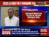 Defence minister clear Rs 80,000 defence deal