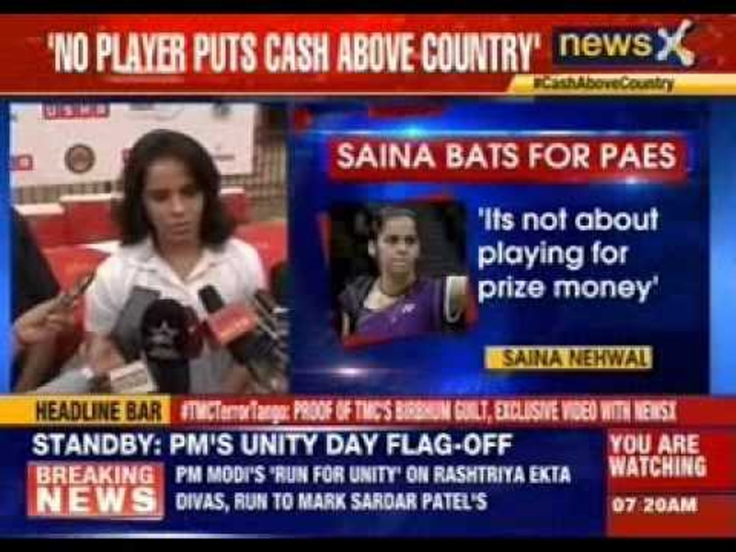 #CashAboveCountry:' No player puts cash above country', says sports Ministry