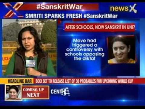 #SanskritWar: After schools, now Sanskrit in universities?
