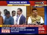 Maharashtra CM addresses media on the Shiv Sena - BJP alliance