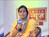 India News Manch: Congress Archana Sharma ने कहा, महिला तब आगे बढ़ेगी, जब समाज का मन बनेगा