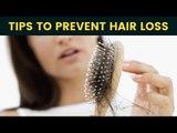 Maintain Hair Growth and Prevent Hair Loss | रूसी ( Dandruff) हटाने के घरेलु उपाय और नुस्खे
