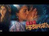 Kedarnath Movie Ban: Petition Filed in Gujarat High Court Seeking Ban on the Film