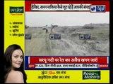 Ayodhya: Mining mafia is doing illegal mining in Saryu river   सरयू किनारे अवैध खनन