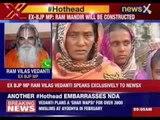 Ram Vilas Vedanti also plans 3k Muslim conversion