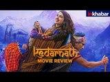 Kedarnath Movie Review; Kedarnath Film review; Shushant Singh; Sara Ali Khan | केदारनाथ मूवी रिव्यू