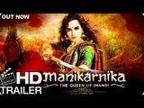 Manikarnika Trailer Launch Update | Manikarnika trailer LIVE Updates | Kangana Ranaut
