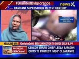 Horror story from Jamshedpur, brand children repeatedly with iron rods