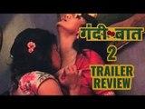 Gandi Baat Season2 Trailer ,  Web Series Gandi Baat Season2 ,  Alt Balaji ,  Ekta Kapoor