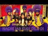 Dhinchak Pooja New Song Nache Jab Kudi Dilli Di Review; Dhinchak Pooja Latest Song; Best Song