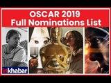 Oscars 2019 Nominations List: Black Panther का नाम Best Film nominations में शामिल
