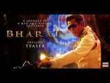 Bharat Teaser | Bharat Movie Teaser Review | भारत फिल्म टीज़र | Salman Khan | Katrina Kaif