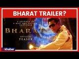 Bharat Movie Fake Trailer Goes Viral; Salman Khan Bharat Trailer; वायरल हुआ भारत मूवी का फेक ट्रेलर