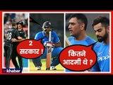 India vs New Zealand 4th ODI: Virat Kohli, MS Dhoni के बिना Rohit Sharma की टीम को करारी मात