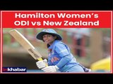 Ind vs NZ Highlights: Mithali Raj achieves special double century in Hamilton Women's ODI vs NZ
