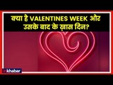 Valentine Day Week List 2019  Rose Day, Hug Day, Kiss Day, Propose Day, Valentines Day, Teddy Day