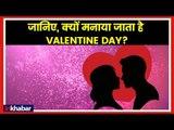 Valentines Week List 2019 ,  Valentine Day 2019 ,  Propose Day, Hug Day, Kiss Day, Valentines Day