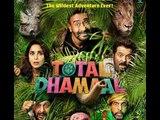 Total Dhamaal Full Movie Teaser Review in Hindi, Ajaj Devgn Film टोटल धमाल टीजर रिव्यू अजय देवगन