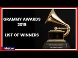 Grammy Awards 2019; List of Winners; Who are the winners, best Albums, top songs, Best New Artist
