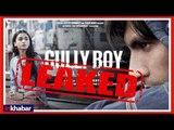 Gully Boy Full Movie Download Leaked Online: रिलीज के दूसरे दिन ऑनलाइन लीक हुई रणवीर सिंह की गली बॉय