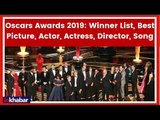Oscars Awards 2019 LIVE, Winners, Best Picture, Actor, Actress, Director, Song, ऑस्कर अवार्ड 2019