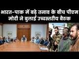 India Pakistan Tensions Live: Narendra Modi To Chair Crucial CSS Meeting नरेंद्र मोदी कैबिनेट बैठक