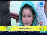 صباح الورد - السياح يكشفون متعة وجمال النيل فى مصر من خلال رحلة نيلية بأحد البواخر السياحية