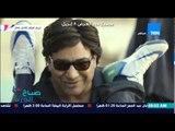 """صباح الورد - مؤف فيلم """"كابتن مصر"""" عمر طاهر ينشر صورة ساخرة من تتر الفيلم"""