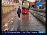 صباح الورد - مفيش أرجل من كدة .. صيني يحمل 14 راكب علي ظهره لإنقاذهم من المياه الساخنة