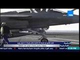 النشرة الإخبارية - قطر تشتري من فرنسا 24 طائرة رافال بقيمة 6.3 مليار يورو