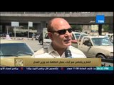 البيت بيتك - شاهد ردود فعل المصريين على استقالة وزير العدل من منصبه وتضامنهم مع ابناء عمال النظافة