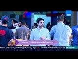 عسل أبيض - جولة قناة Ten داخل مركز القاهرة الدولي للمؤتمرات لتعريف الجمهور على الخريطة الرمضانية