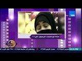 """عسل أبيض - فيديو يبكى ويقشعر البدن """"ماذا لو قابلت الرسول """"ص"""" من خواطر أحمد الشقيرى"""