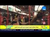 صباح الورد - فيديو متداول على مواقع التواصل الإجتماعى لفرقة إيطالية تضيف البهجة على الناس فى المترو