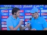 ستاد TEN - لقاء مع الكابتن حسين أمين المدرب العام لفريق انبي قبل بداية المباراة مع النادي المصري