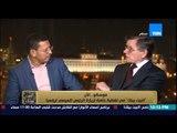البيت بيتك | El Beit Beitak - محلل سياسي روسي : مصر فتحت البوابة لروسيا في علاقتها بالشرق الأوسط