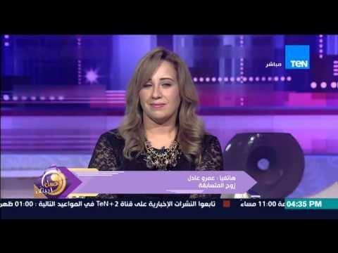 """عسل أبيض - عمرو عادل زوج المتسابقة سارة بطلة """"تحدي الوزن"""" يكشف الصعوبات التى مرت بها سارة"""