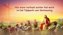 De woorden van de Heilige Geest 'Het ware verhaal achter het werk in het Tijdperk van Verlossing'