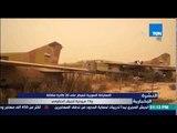 النشرة الإخبارية - المعارضة السورية تسيطر على أكثر من 20طائرة مقاتلة و15 مروحية للجيش الحكومى