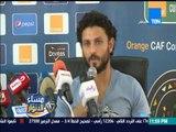 مساء الأنوار- حسام غالي | الحمد لله الأهلي تأهل لدور قبل النهائي ومبارة الملعب الملي مهم جدًا