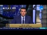 """البيت بيتك - المشرف العام على التنسيق """" رقم تليفوني مع طلاب مصر كلها والطلبة هم كريمة بلدنا """""""
