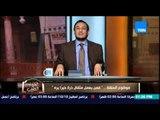 الكلام الطيب | El Kalam El Tayeb - التقرب إلى الله فى العشر الأوائل من ذي الحجة والزكاة المُسبقة