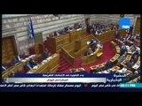 النشرة الإخبارية - بدء التصويت في الانتخابات التشريعية المبكرة في اليونان