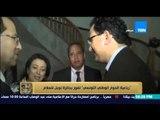 البيت بيتك - رباعية الحوار الوطني التونسي تفوز بجائزة نوبل للسلام