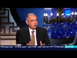 البيت بيتك - حوار مع القائم بأعمال رئيس حزب المصريين الأحرار للرد على الاتهامات الموجهة للحزب