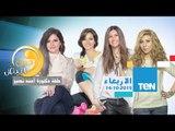 عسل أبيض | 3asal Abyad - برنامج عسل أبيض 3asel Abyed | حلقة الأربعاء 14-10-2015 - حلقة د/أمنة نصير