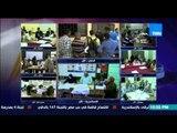 الإستحقاق الثالث - د. طارق فهمي : المجلس القادم مستقل ليس له هوية وليس به من يملأ الفراغ السياسي
