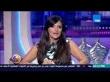 عسل أبيض | 3asal Abyad - شبكة قنوات TEN TV تعلن تضامنها مع التلفزيون المصري ضد ما صدر من قناة MBC